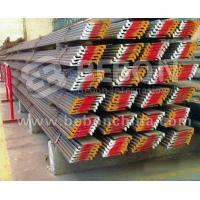 45 20 hot rolled mild steel