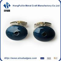 Buy cheap Handsome Authentic Black Lacquer French Shirt Cufflinks for Mens from Wholesalers