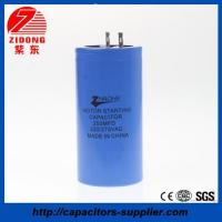 China 150uf 450v capacitor aluminum electrolytic CD60 capacitor factory