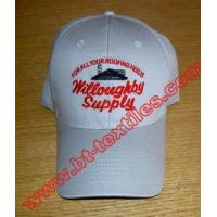 Buy cheap Caps & hats baseball cap12 from Wholesalers