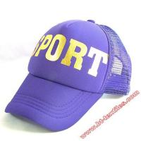 Buy cheap Caps & hats baseball cap2 from Wholesalers