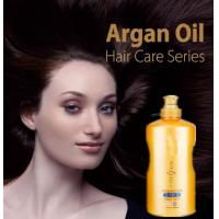 Buy cheap Argan Oil Leave in Conditioner / Moisturizer from Wholesalers