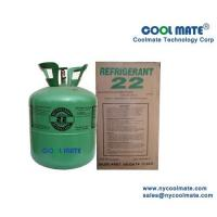 Buy cheap R22 Refrigerant from Wholesalers