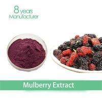 Buy cheap 100% Natural dyes mulberry fruit extract powder from Wholesalers