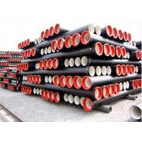 Buy cheap Centrifugal casting pipe from Wholesalers