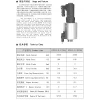 Buy cheap GP63-S SERIES JUNCTION BOX TYPEPROPORTIONAL VALVE SOLENOID WITH DISPLACEMENT TRANSDUCER from Wholesalers