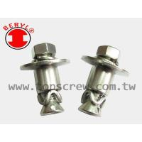 Buy cheap UNDERCUT ANCHOR / EXPANSION ANCHOR from Wholesalers