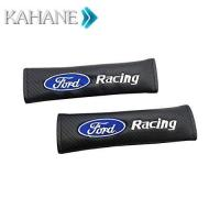China KAHANE Ford Seat Belts Pads Cushion Shoulder Protection Cover on sale