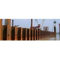 Buy cheap HZ Combined Wall Pile from Wholesalers