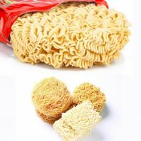 Buy cheap Packet Noodle from wholesalers