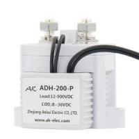Buy cheap Telecommunication System Power Supply Power DC Relay 48VDC 200A Automotive Relay from Wholesalers