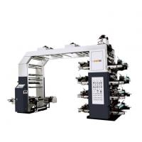 Buy cheap Flexible Printing Machine from wholesalers