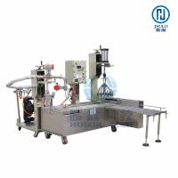 Buy cheap Filling Machine paint filling machine DCS30GYFBL paint filling machine DCS30GYFBL from Wholesalers