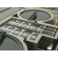 High ammonia wastewater treatment technology