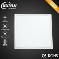 Buy cheap Office Flat Ceiling Light LED Big Panel 2x2 2x4 Suspended Professional Manufacturer from Wholesalers