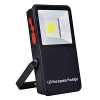 Buy cheap Customized Portable Dimmable USB Rechargeable COB LED Flood Light, Power Bank CE RoHS SAA from Wholesalers