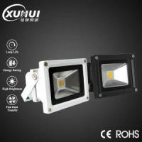 Buy cheap CE Great Heat Dissipation Competitive LED Flood Light Bridgelux COB 85-265V from Wholesalers