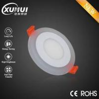 Buy cheap Restaurant Dimmable Recessed 2 Color LED Panel, RGBW Outer Ring from Wholesalers