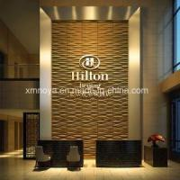 Buy cheap china Fireproof Sound Absorption 3D Wall Panel For Hotel Lobby Decorative from Wholesalers