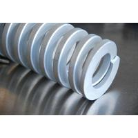Buy cheap Special Coating Spring from Wholesalers