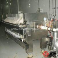 Buy cheap CE Certificated High Productive Filter Press for Beverage, Oil and Juice from wholesalers