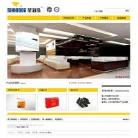 Quality Star Island website design wholesale