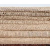 Buy cheap Manufacturered 7-12OZ Natural Jute Burlap Fabric from wholesalers
