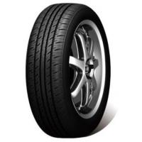 china Cheap Price Chinese Tires Manufacture 205/55r16 PCR Tire