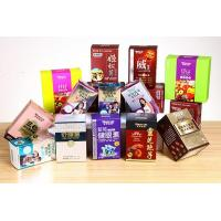 Quality Variety classification Health care products box wholesale