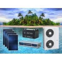 Buy cheap ACDC Hybrid Solar Air Conditioner Concealed Duct Type from Wholesalers