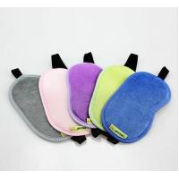 Quality Eye mask wholesale