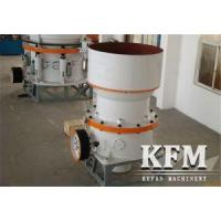 Buy cheap Advanced Designed Single-cylinder Cone Crusher Crushing Machine from Wholesalers