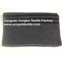 Buy cheap Recycle Textile Material Knitted Blanket from Wholesalers