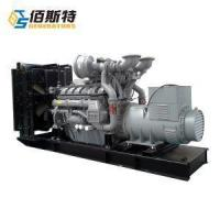 Buy cheap Perkins Series Electric Power Generator Set 8--260kw from Wholesalers