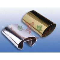 Quality Single Grooved Oval Tube wholesale