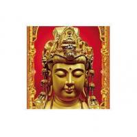 Buy cheap Lenticular 3D 3D-003 from wholesalers