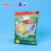 Buy cheap Color bleaching powder from Wholesalers