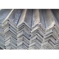 Buy cheap Equal Angle from Wholesalers