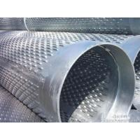 Quality Bridge Slotted Screen Pipe wholesale