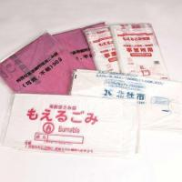 Buy cheap Disposable Household Garbage Bags For Kitchen, Trash Can Liner And Bathroom from Wholesalers