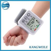 Buy cheap sphygmomanometer from Wholesalers