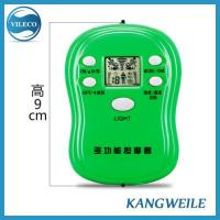 Buy cheap Mini multi-function massager from Wholesalers