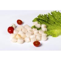 Buy cheap Sea scallop from Wholesalers