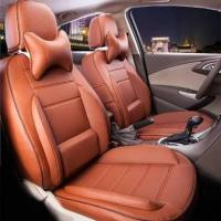 Buy cheap Seat Covers Seat Covers from Wholesalers