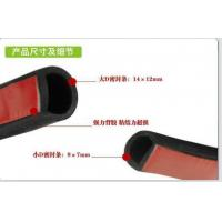 Buy cheap Seat Covers D profile auto door seal with 3M adhesive tape from Wholesalers