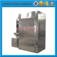 Buy cheap Meat Smoker from Wholesalers