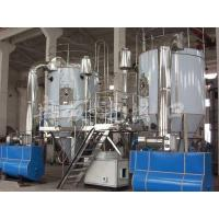 China Dryer LPG CENTRIFUGAL SPRAY DRYER on sale