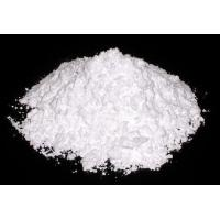 Buy cheap ALUMINIUM TRIHYDRATE WHITE from Wholesalers