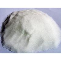 Buy cheap Sodium Phosphate Crystal from Wholesalers