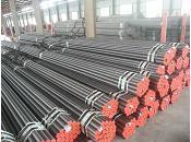 Buy cheap Power Station Boiler Tube from Wholesalers
